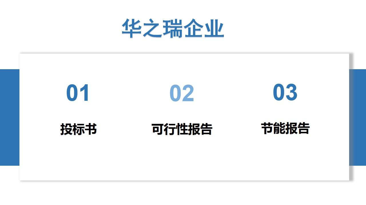长乐市项目立项写申请报告补办立项文件