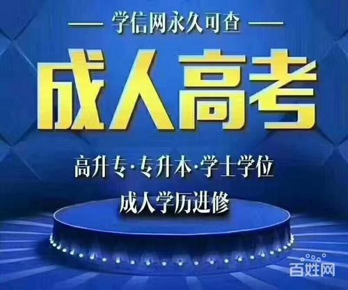 广西南宁广西函授报考函授有什么专业