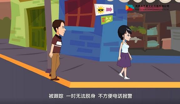 广元市MG动画质量在线咨询