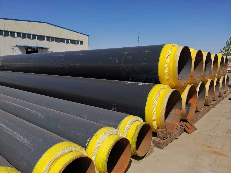 热水直埋聚氨酯焊接钢管本周价格北京市丰台区