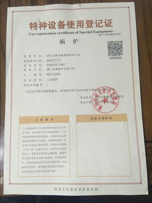 揭阳揭东压力罐安装备案#揭阳揭东压力容器安装