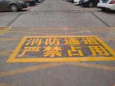 惠州惠城厂区热熔划线施工公司