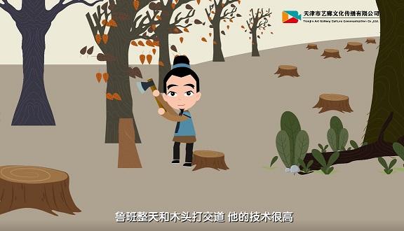 云南省昭通市MG动画公司优惠价格是多少【一站式服务】