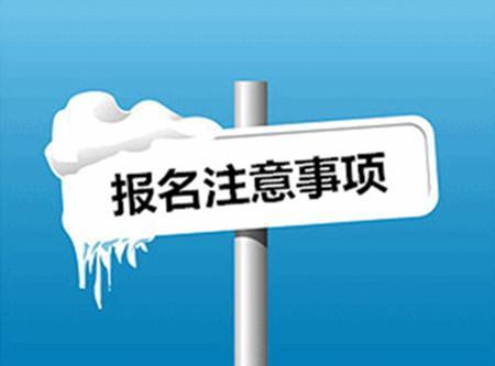 湖北省宜昌市关于施工升降机证考试你其实很多都不了解我告诉你吧查询
