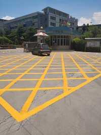 清远市清新县热熔划线标线施工公司
