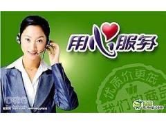 专业维修:濮阳内芙燃气灶维修服务中心