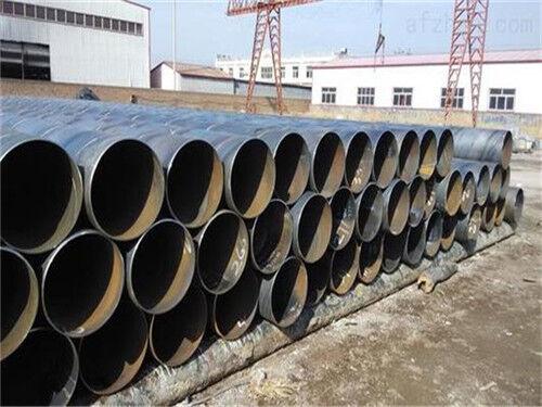 630*14Q355B焊接钢管种类齐全