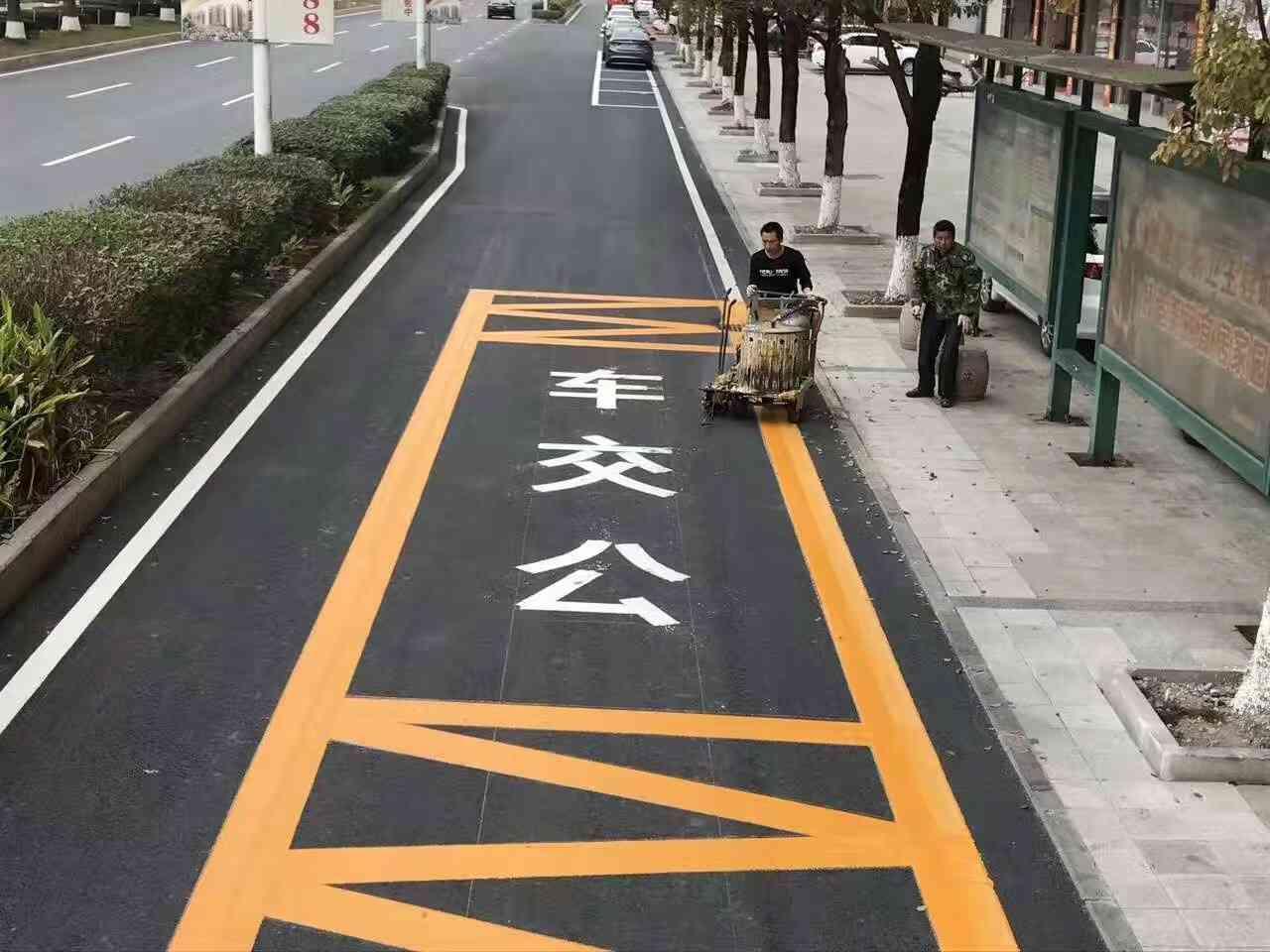 禅城区张槎停车场车位热熔划线施工公司