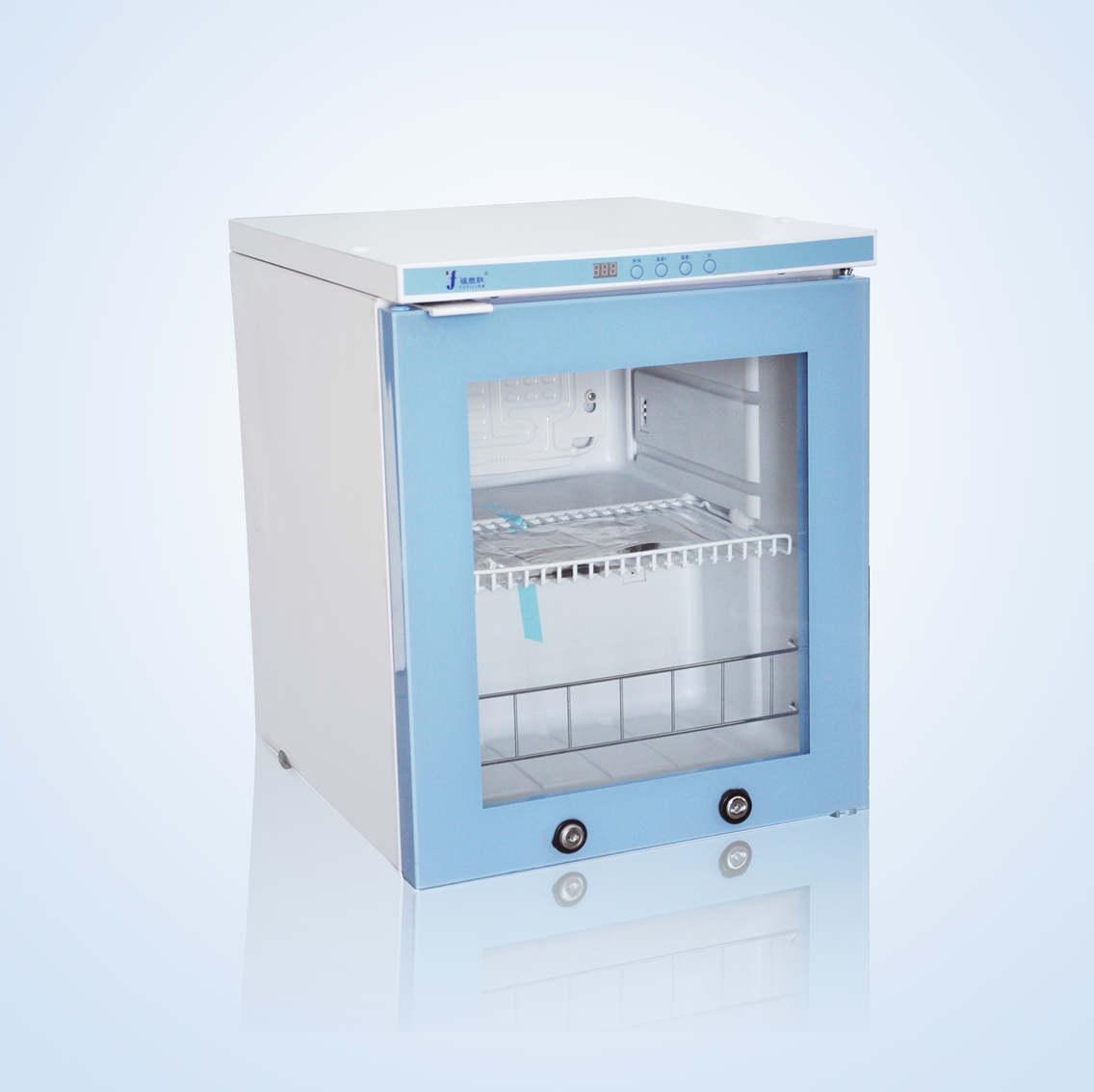 医用冷藏箱容积68L温度2-8℃
