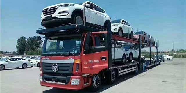 乌兰察布到揭阳汽车托运手续流程
