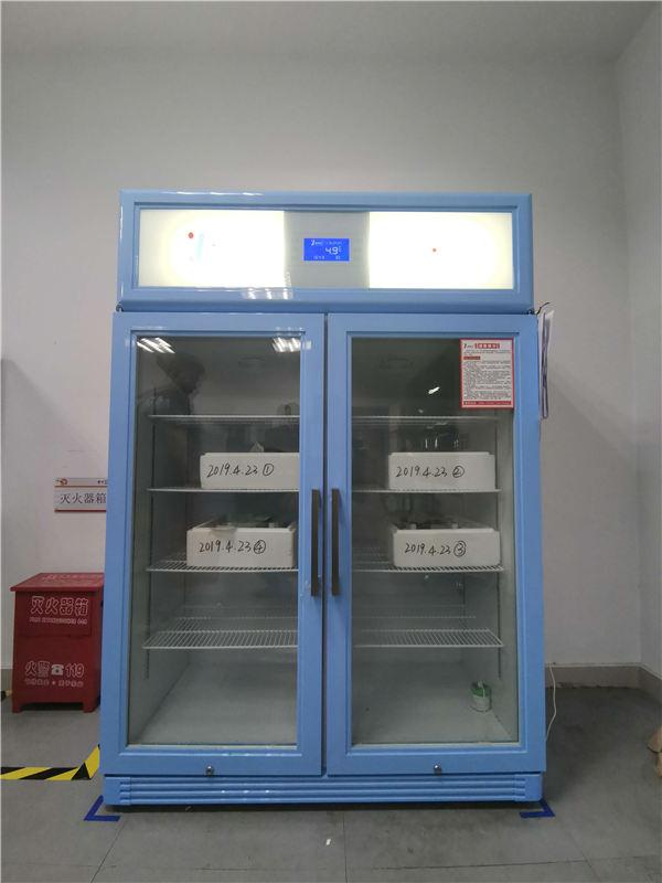 实验室冷藏箱容积130L温度2-8℃