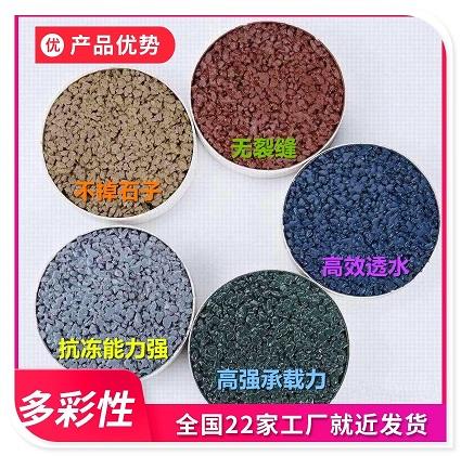 自贡透水混凝土粘接剂-市场报价