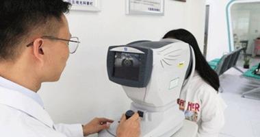 揭阳考眼镜定配工证考试内容考试流程正规报名点