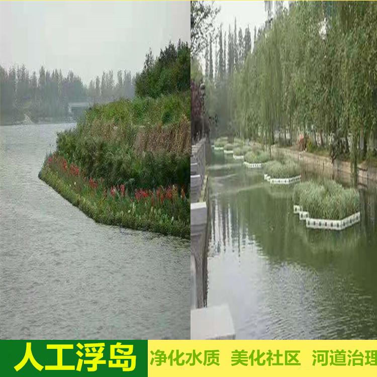 吉安人工浮岛批发采购-承接公园小区水面绿化置景
