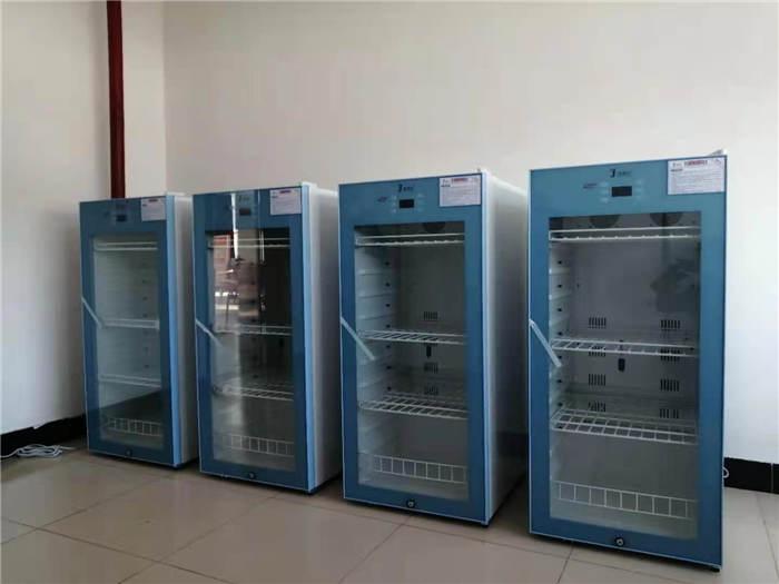 2-8℃容积1015L试剂冰箱