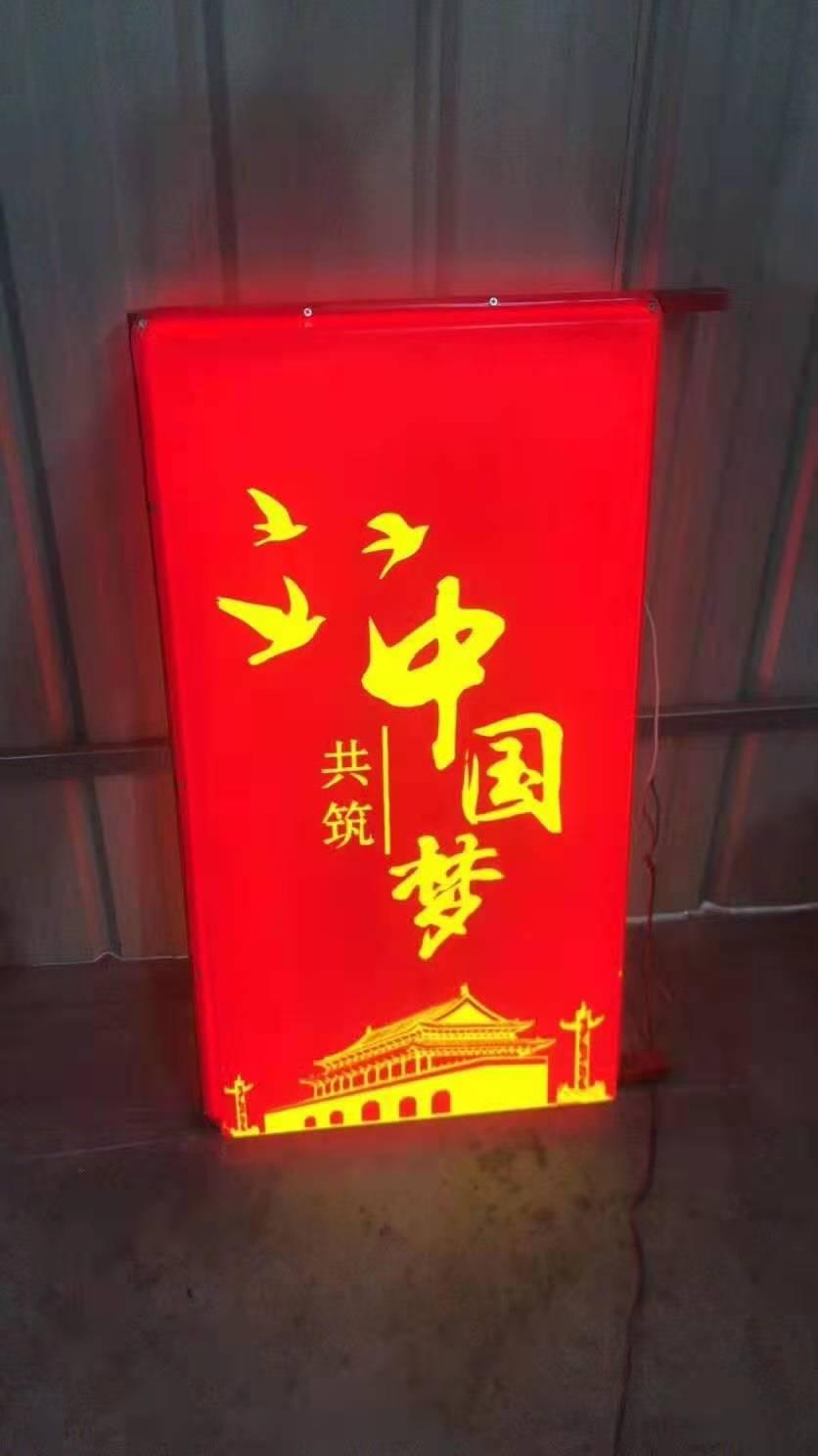 临汾汾西小区4米庭院灯厂家公园3米景观灯价格