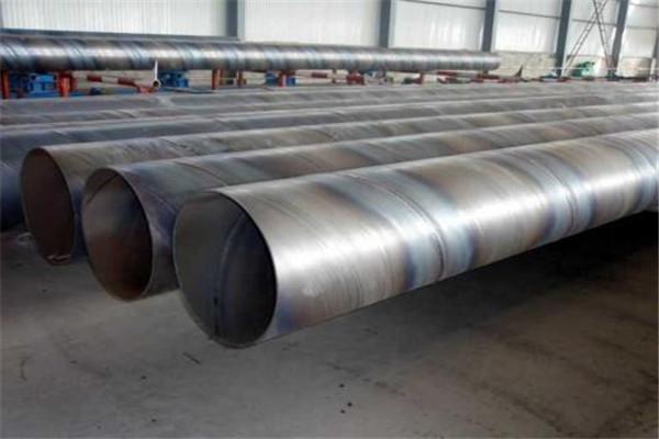 污水厂用2420*18螺旋焊管制造厂家迎泽