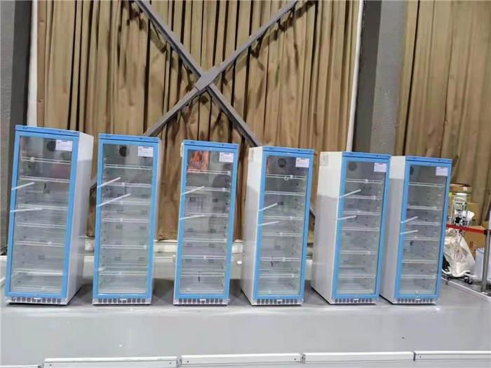 医用冷藏箱86L药品试剂冰箱