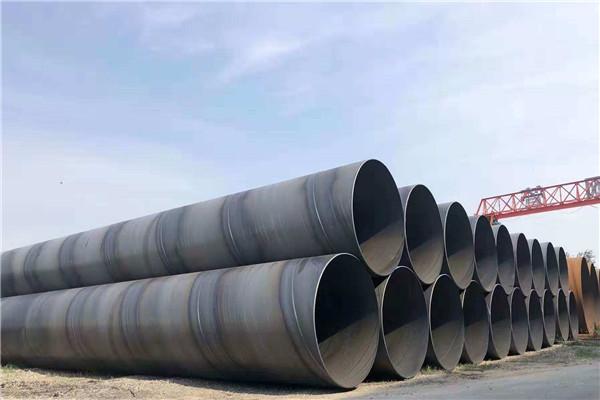 排废水用DN1600*10螺旋焊管制造厂家镜湖