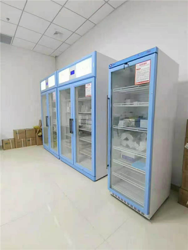 药品冷藏箱容积1006L温度2-8℃