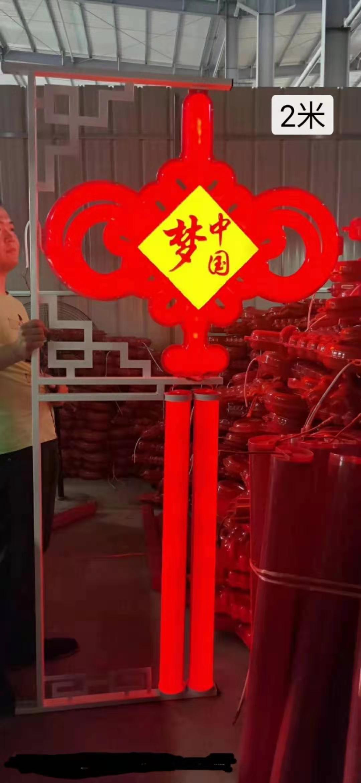 和县7米8米LED太阳能路灯价格灯笼中国结路灯厂家