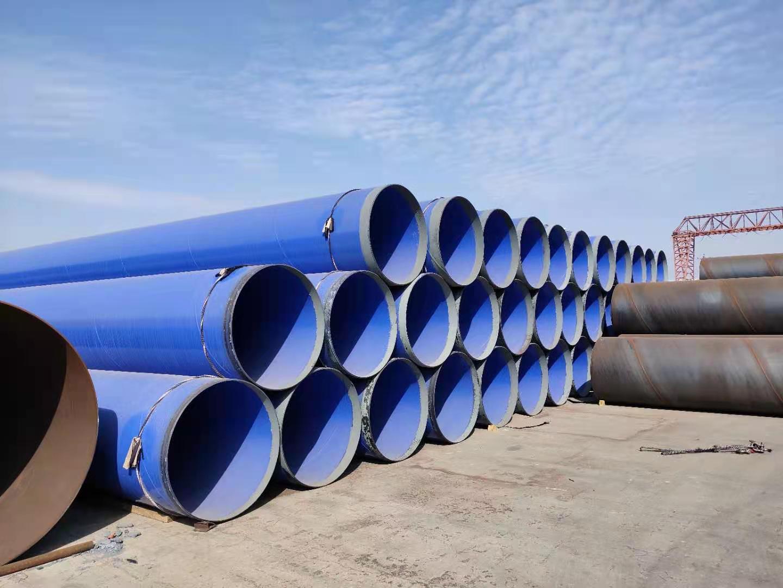 舞钢缠绕式3PE防腐钢管*x70直缝钢管价格*全新报价