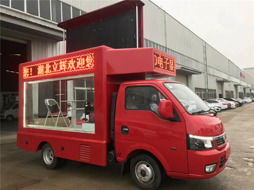 宿州一面彩屏宣传车在哪买