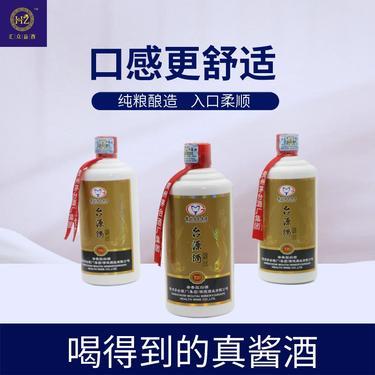 鹰潭市80茅台酒回收一瓶多少钱