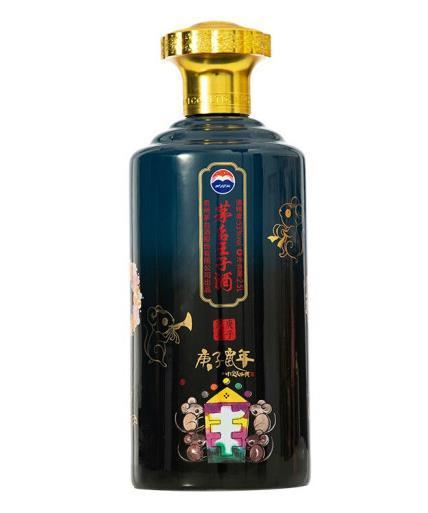 泰安泰山茅台50年礼盒回收-年地方国营茅台酒价格详情