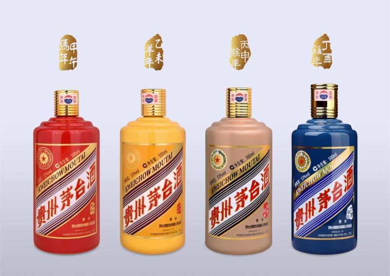 济宁邹城茅台迎宾酒回收回收价