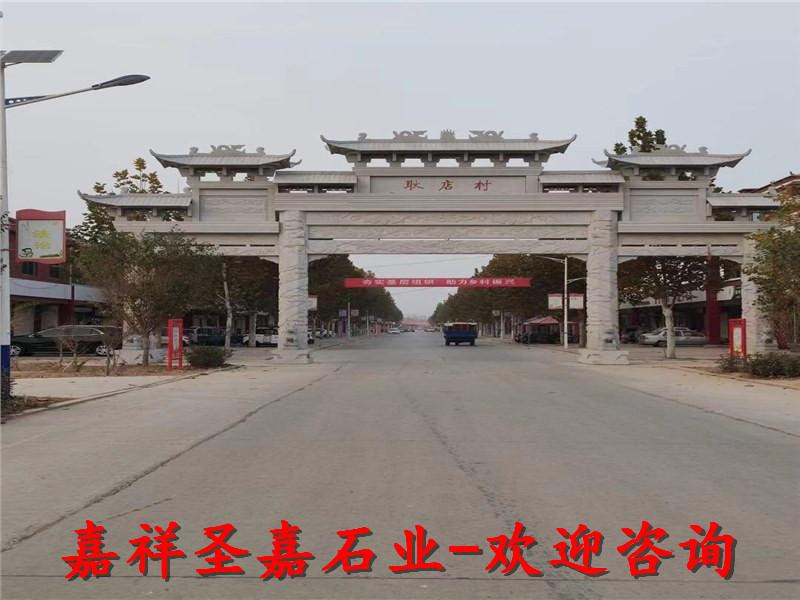 和龙村庄石牌坊石雕亭廊生产厂家出售