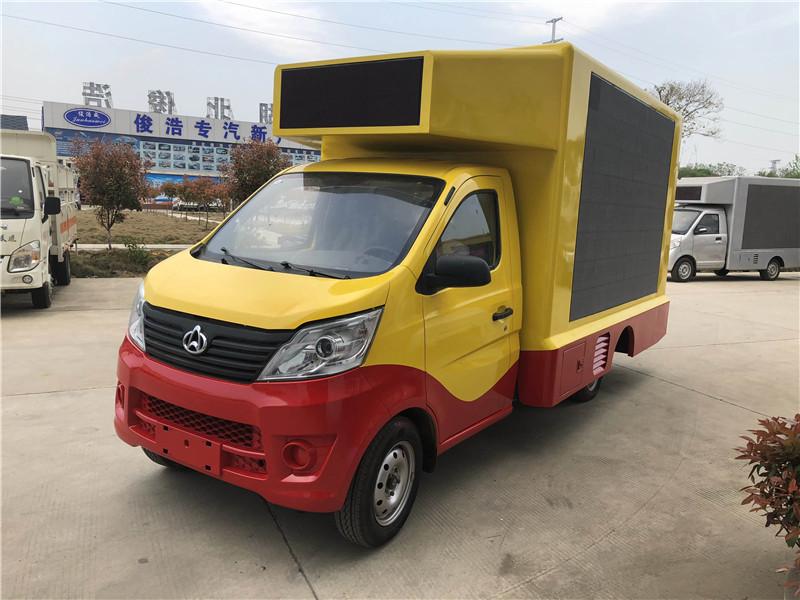苏州高清彩屏广告车厂家