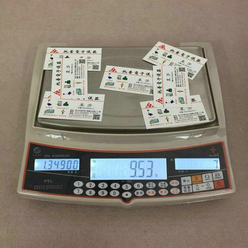洞头达0.2克计数电子秤-芮城30公斤电子称