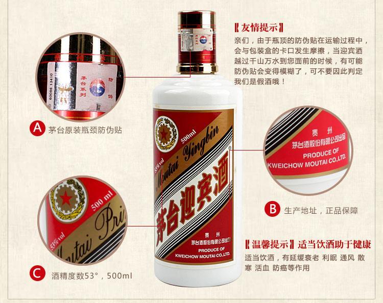 聊城冠县60周年特制茅台酒回收-桂林三花酒一瓶值多少钱上门收购