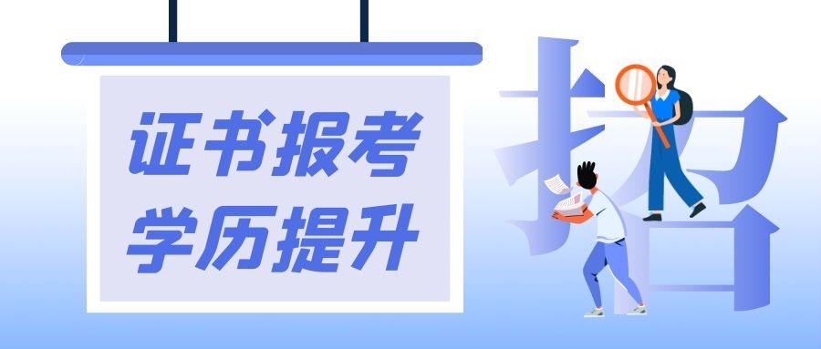 广安架子工证哪里报考费用低旁边的同事看了很羡慕