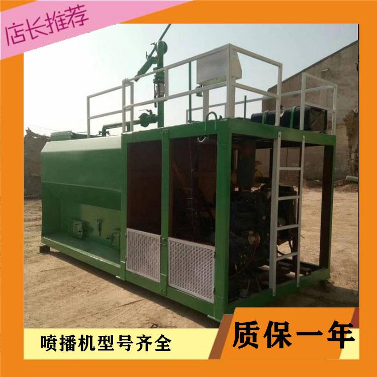 永胜防滑坡液压喷播机可加工定制