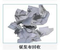 浦东氯化铑回收一克多少钱-氯化铑回收