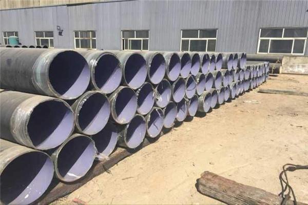 咨询-环氧树脂消防钢管详细介绍@新乡市