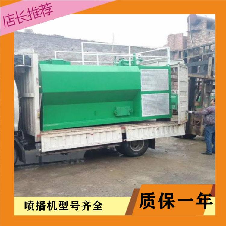 东兰防滑坡液压喷播机可加工定制