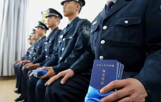 襄樊急用保安员证快速报名要求考试流程令跌眼镜