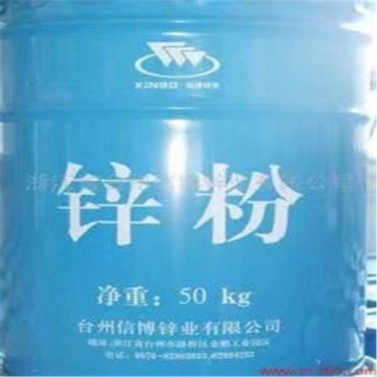 新华回收聚氨酯固化剂价格查询