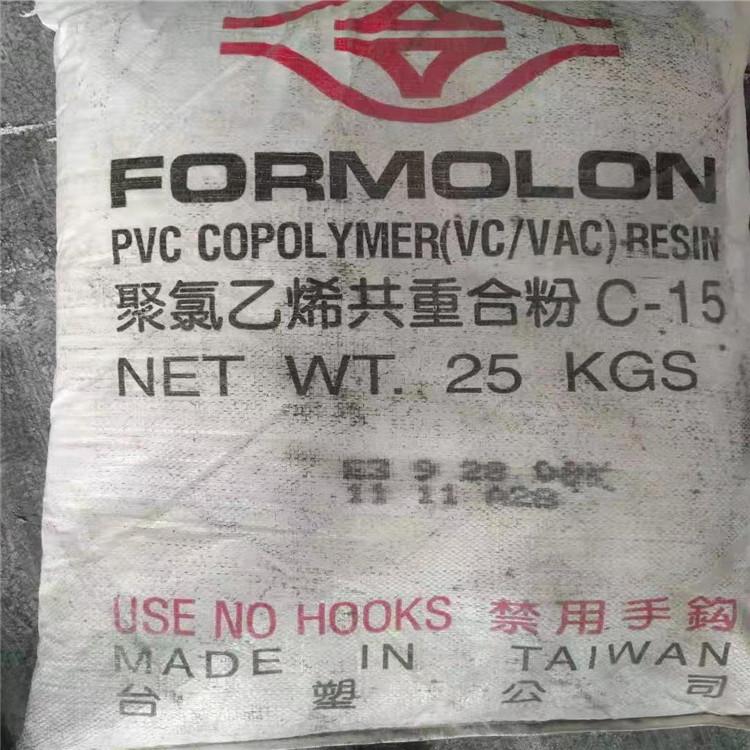 甘孜回收聚乙烯中介有红包