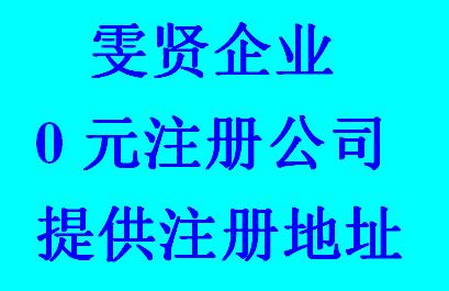 江苏无锡 财税策划流程和费用标准