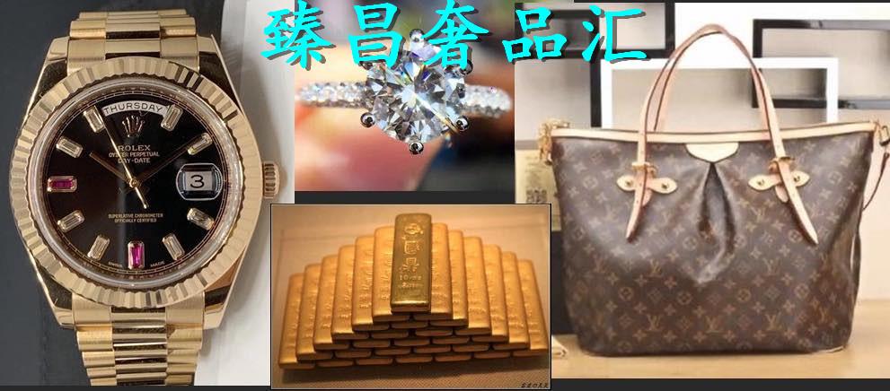 峡江县黄金回收 什么地方有回收伯爵