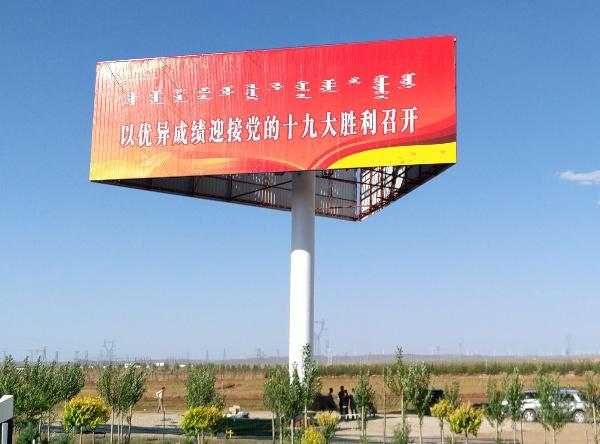 喀什伽师高速广告牌实体工厂