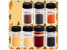 滨州四(三苯基膦)氢化铑回收 四(三苯基膦)氢化铑回收公司