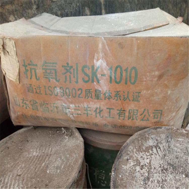 淮安回收颜料中介有红包