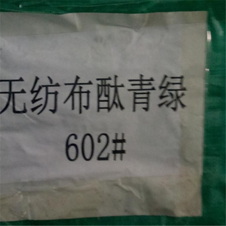 杭锦后旗回收尿囊素中介有酬