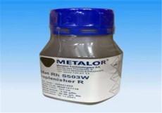 福州铂铑催化剂回收 铂铑催化剂回收处理