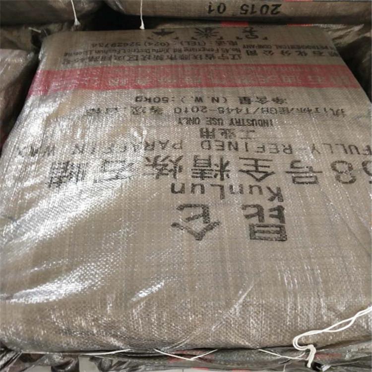 白玉回收钨酸钠厂家当天结清
